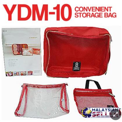 Convenient Storage bag [ YDM 6 / YDM 10 ]