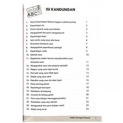Buku Bahasa Malaysia Koleksi Karangan Dinamik UPSR Tahap 2
